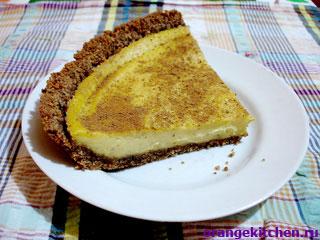 Рецепт вегетарианского тыквенного пирога без яиц