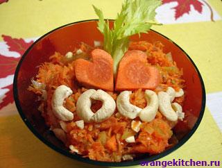 Салат из моркови и сельдерея легкий