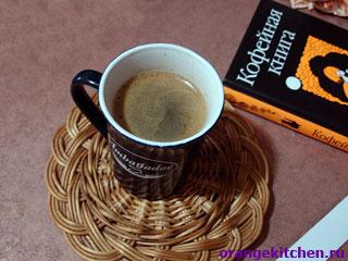 Кофе «Три воды» от Александра Шуйского