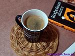 Рецепт кофе на трех водах