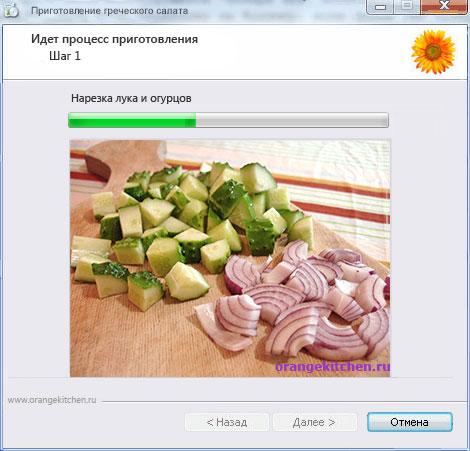 Рецепт вебмастера - Шаг 1