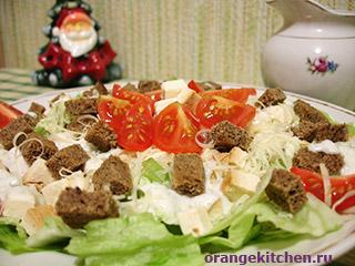 Вегетарианские рецепты с фото: салат Цезарь