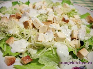 Вегетарианский салат Цезарь: Фото 6
