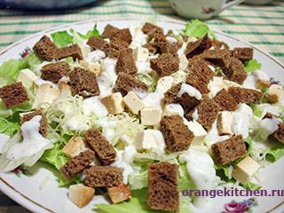 Вегетарианский салат Цезарь: Фото 7