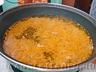 Лимонный желтый рис: Фото 2