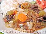Вегетарианский рецепт овощного рагу с грибами