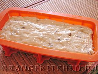 Кекс с изюмом на кефире: Фото 3