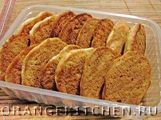 Вегетарианские рецепты с фото: печенье на сметане с яблоками