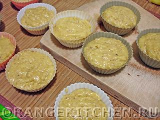 Лимонные маффины из кукурузной муки: Фото 5