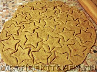 Постное печенье на соке: Фото 5