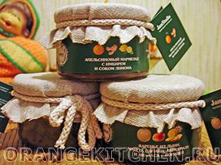 Дрожжевые ватрушки с вареньем: Фото 12
