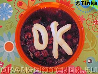 Вегетарианские рецепты с фото: легкий вишневый десерт