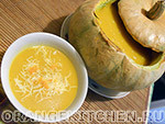 Вегетарианский рецепт постного тыквенного супа -пюре