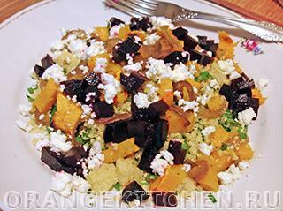 Вегетарианские рецепты с фото: салат с кус-кусом, свеклой и тыквой