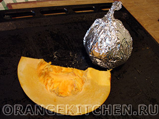 Вегетарианский салат с кус-кусом и тыквой: Фото 1