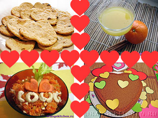 Рецепты на 14 февраля