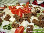Рецепт вегетарианского салата Цезарь