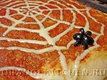 Вегетарианский рецепт пиццы на Хэллоуин