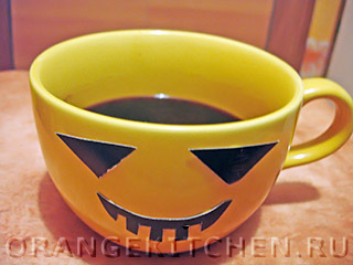 Свекольный кофе