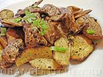 Вегетарианский рецепт блюда из картофельных очисток