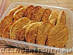 Вегетарианский рецепт печенья на сметане