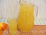 Вегетарианский рецепт фанты из апельсиновых корок