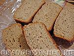 Вегетарианский рецепт хлеба с травами