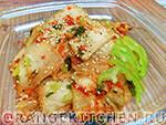 Вегетарианский рецепт кимчи