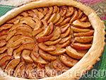 Вегетарианский рецепт открытого яблочного пирога